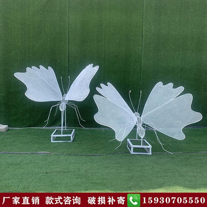 不锈钢镂空蝴蝶雕塑发光铁艺钢丝动物昆虫景观小品草坪装饰品定制 东起雕塑,家东起雕塑