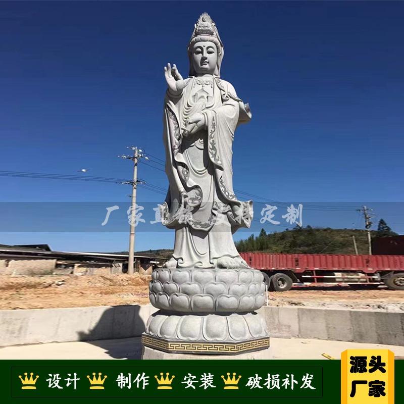石雕观音像厂家 寺庙三面石佛像加工 汉白玉观音站像 普贤菩萨