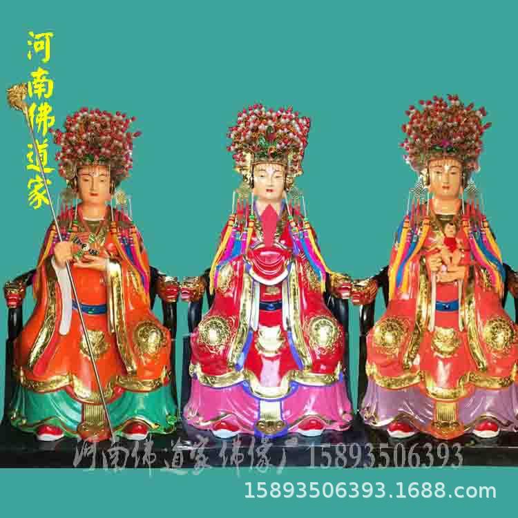儒释道三尊神像 释迦摩尼佛佛像定做 儒教圣教主彩绘神像 佛道家示例图20