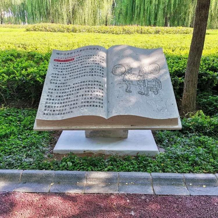 汉白玉书 校园石雕书本 景观石头书 励志书本 广场石书刻字