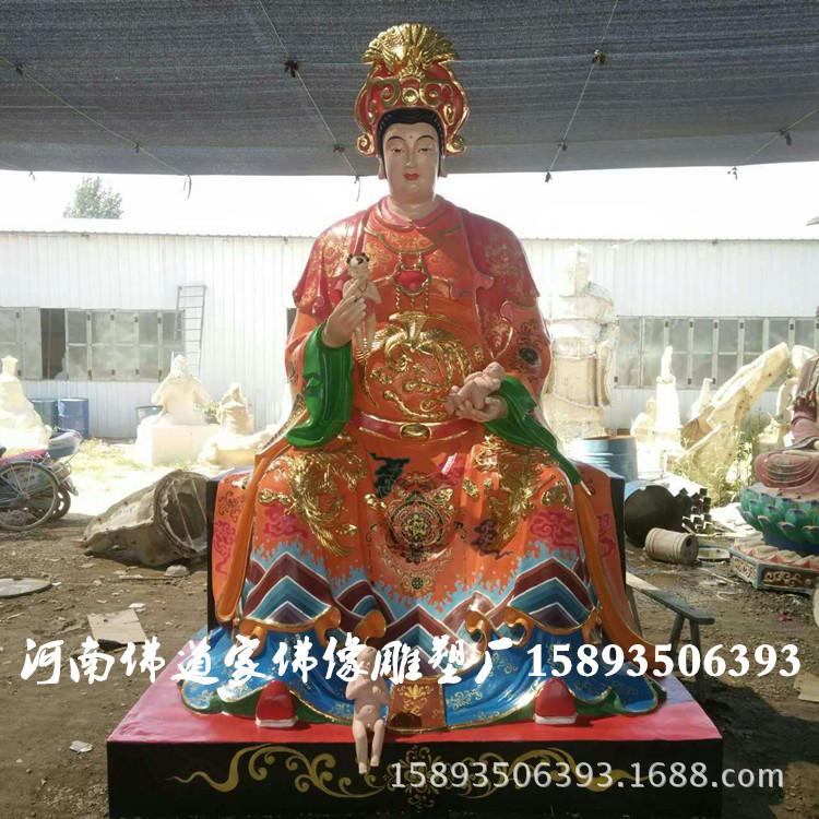 三霄娘娘佛像厂家 送子奶奶3.3米 河南玻璃钢佛像批发示例图5