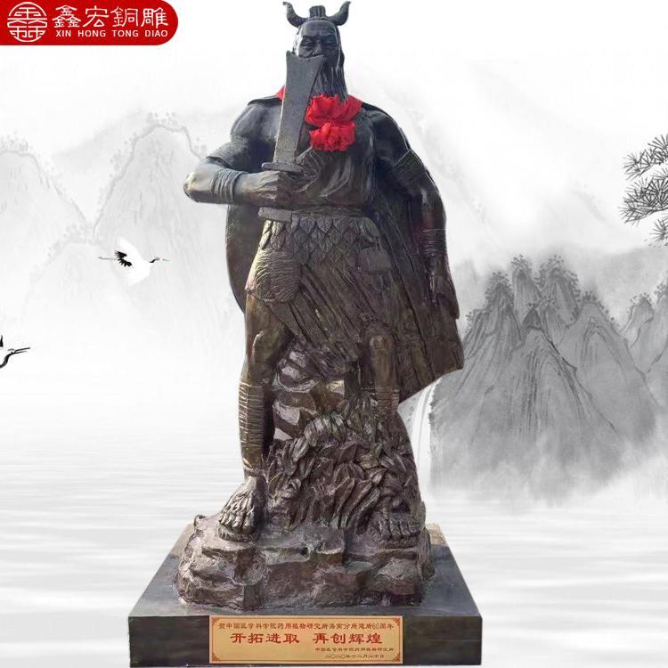 古代神话人物蚩尤雕塑定制 铸铜人物生产厂家 圣喜玛