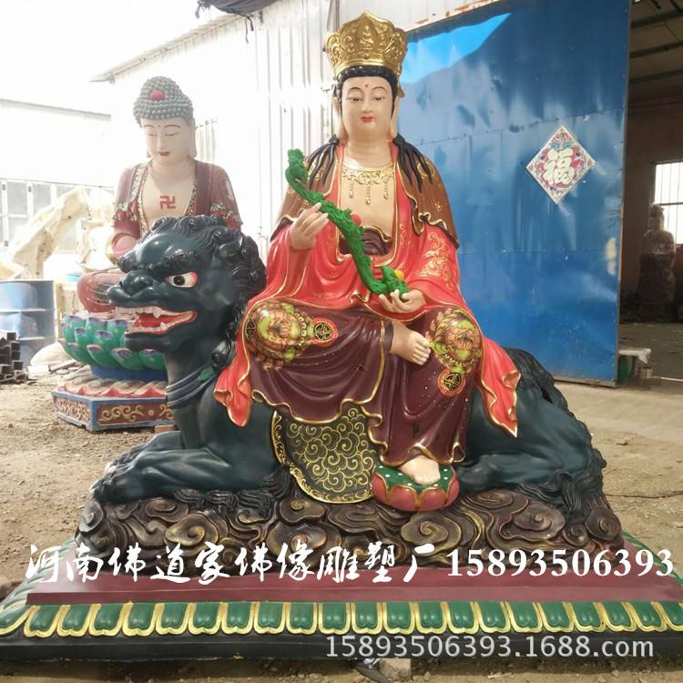 娑婆三圣佛像图片 华严三圣佛像厂家 极彩观世音菩萨雕塑2.1米示例图1