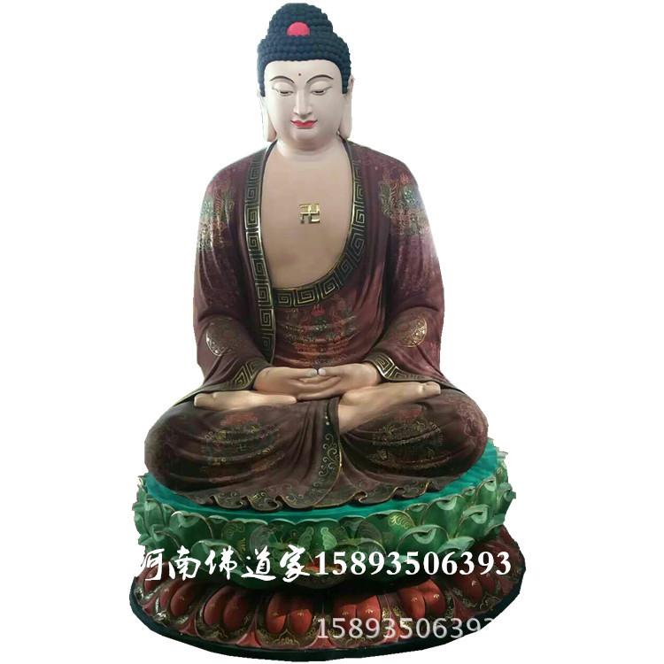 河南专业佛像厂供应三宝佛像3米 琉璃药师佛 释迦牟尼佛 如来佛示例图4