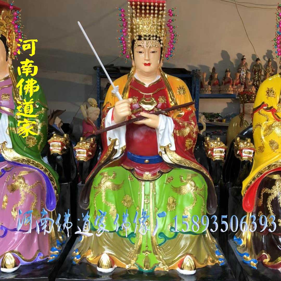 注生娘娘佛像 寺庙供奉神像 树脂佛像厂家 送生娘娘佛像 九子娘娘示例图4