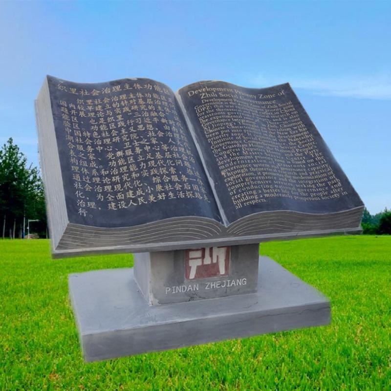 石雕书 校园汉白玉书本 户外刻字书卷 景观广场石头书摆件