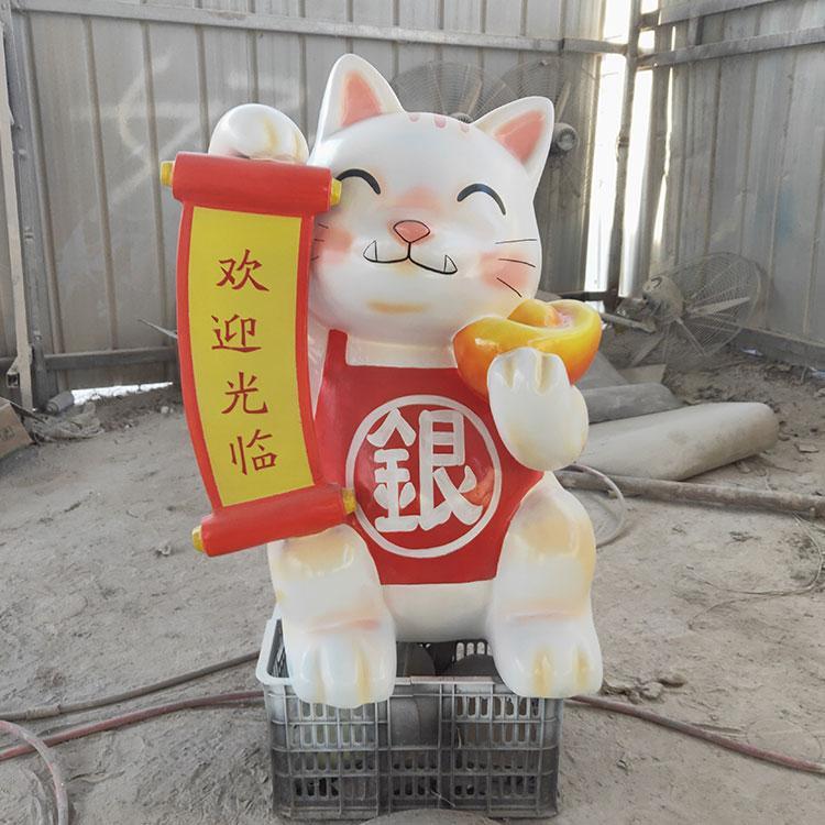 玻璃钢招财猫雕塑商场美陈庆典卡通吉祥物雕塑,鹏钊
