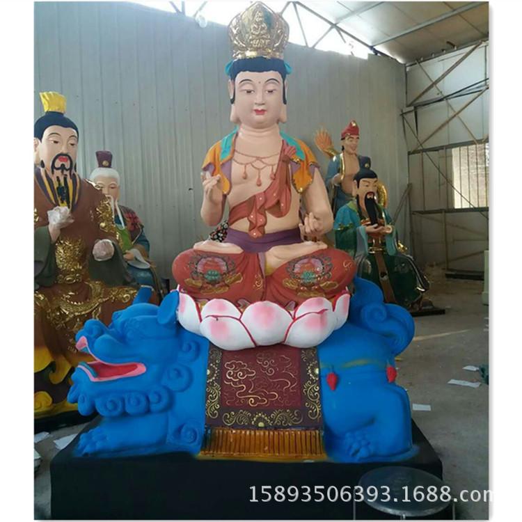 河南佛道家订制佛教四大菩萨像1.6米 文殊老母 菩贤老母图片示例图2