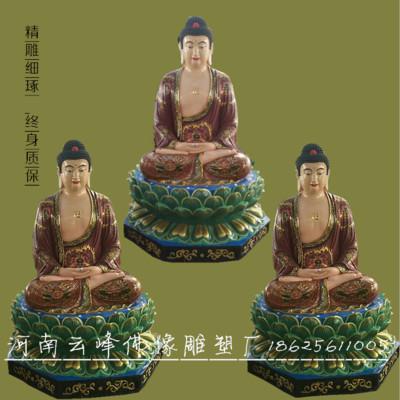 供应**玻璃钢佛像 三宝佛佛像 贴金佛像 彩绘佛像 药师佛 寺庙神像订做