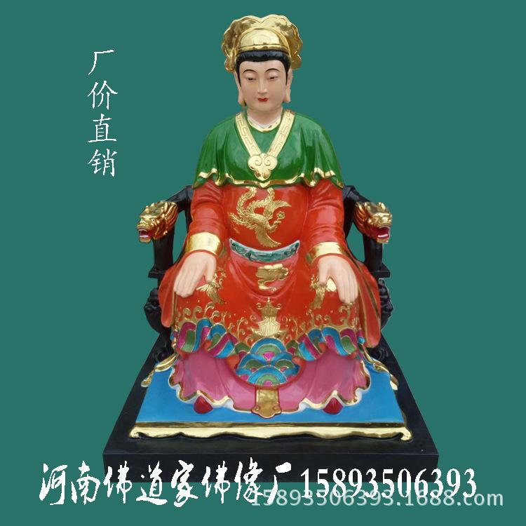 佛像厂家 城隍爷菩萨像1.6米 城隍奶 城隍夫人神像批发示例图3