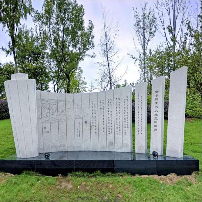制作大型石雕书简 加工定做学校雕塑 广场大型石头书 校园雕塑书