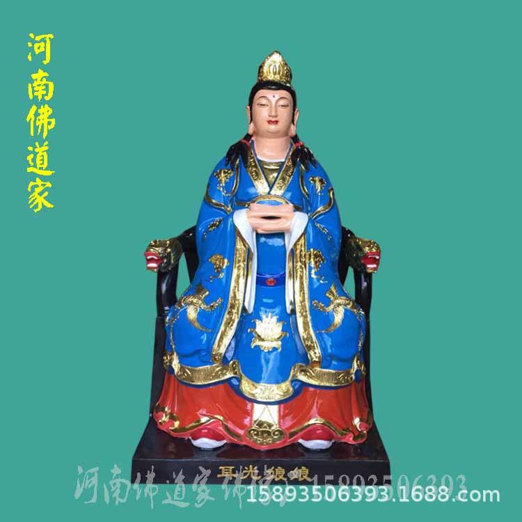 花季娘娘佛像图片 三霄娘娘佛像价格 送子奶奶神像厂家 河南雕塑示例图4