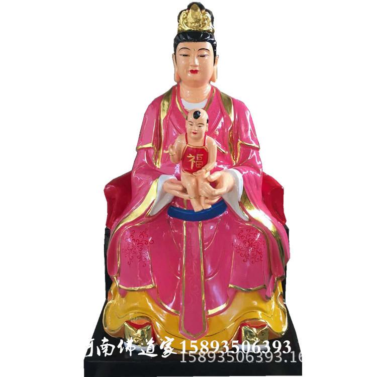 三皇老母佛像90历米 九莲老母,九龙老母,白音老母,佛道家佛像示例图2
