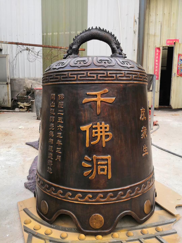河北大型铜钟铸造厂 定制寺庙户外大型铜钟挂钟 圣喜玛