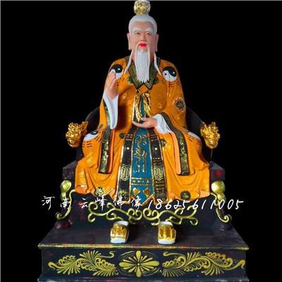 河南云峰佛像厂订做2.1米三清神像元始天尊 灵宝天尊 道德天尊 太上老君神像 树脂彩绘