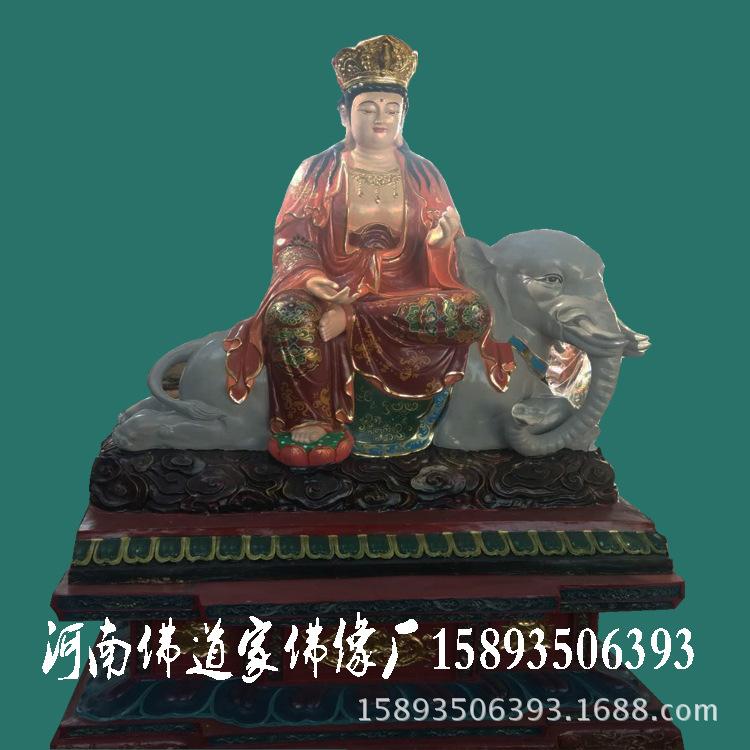 华严三圣佛像厂家 观世音菩萨 文殊菩萨 普贤菩萨 玻璃钢佛像批发示例图3