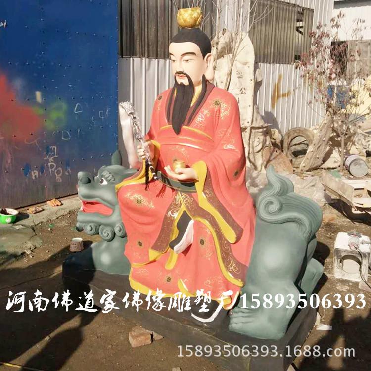 道教神像 太乙救苦天尊像 东极青华大帝神像 玻璃钢木雕像批发示例图3