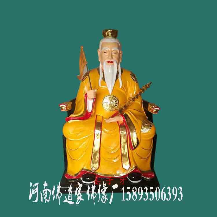 1.6米姜子牙神像姜太公佛像贴金彩绘玻璃玻璃钢树脂佛像工厂直批示例图2