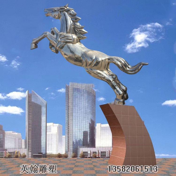 不锈钢马雕塑 奔腾马雕塑 不锈钢雕塑专业定制