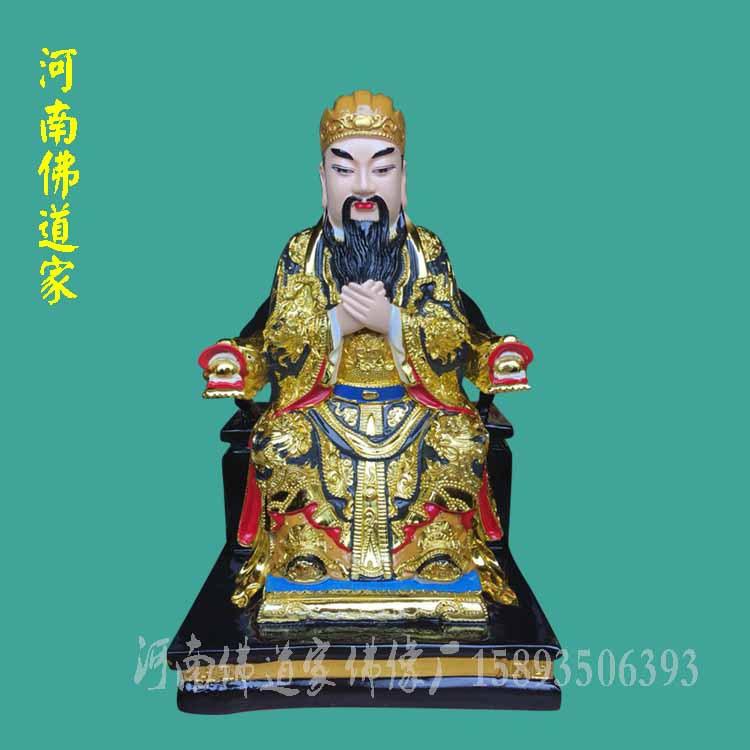 十殿阎王都是谁 厂家定制十殿阎王佛像 河南十殿阎王神像佛像价格示例图9