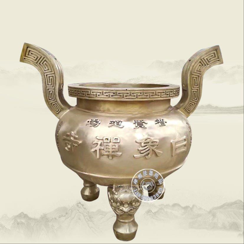 寺庙圆形铜香炉 铜香炉厂家生产销售