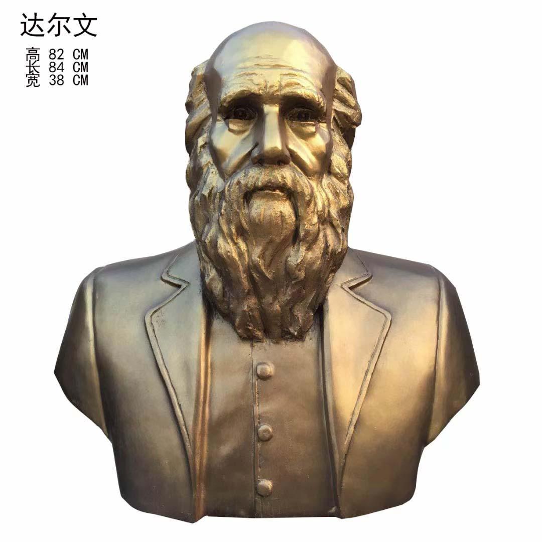 人物肖像雕塑定制 校园人物雕塑 圣喜玛