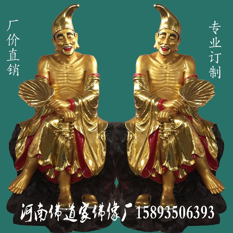 极彩玉皇大帝神像 王母玉帝佛像批发 七仙女董永人物雕塑厂家示例图7
