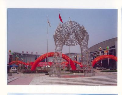 镂空大型不锈钢雕塑