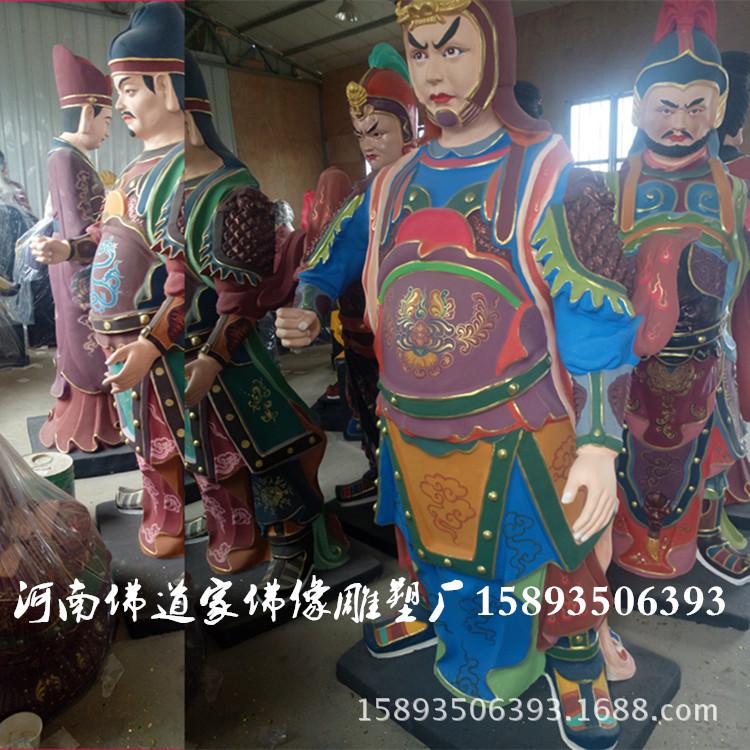九天圣母佛像厂家 九天玄女雕塑 十二老母 河南大型雕塑厂示例图1