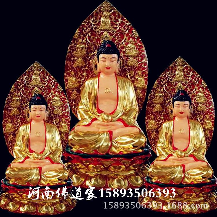 东方三圣佛像厂家 药师三尊 药师佛 日光菩萨 月光菩萨佛像1.6米示例图1