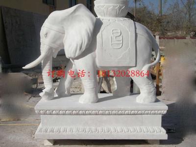 广场石雕大象 汉白玉大象