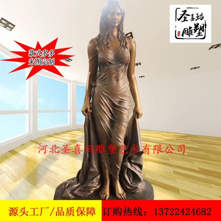 抽象人物铜雕塑定做 纯铜抽象人物 圣喜玛