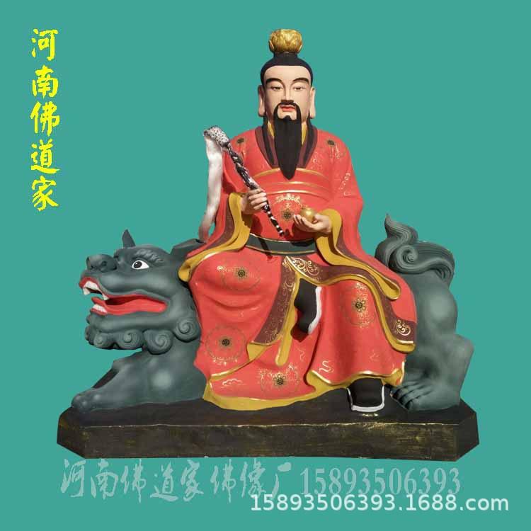 儒释道三尊神像 释迦摩尼佛佛像定做 儒教圣教主彩绘神像 佛道家示例图12