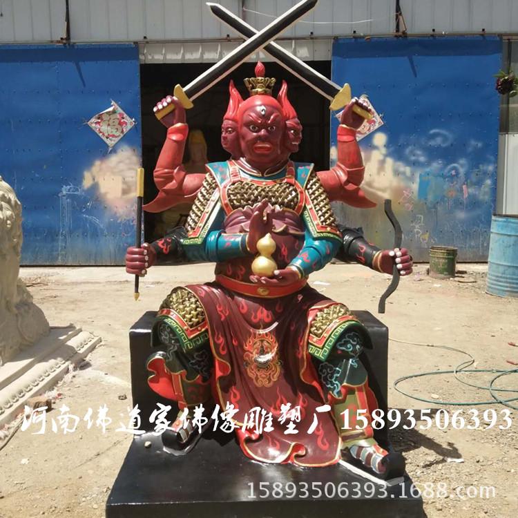 1.5米火神像佛像批发 彩绘火神像神像 厂家批发玻璃钢雕塑示例图4