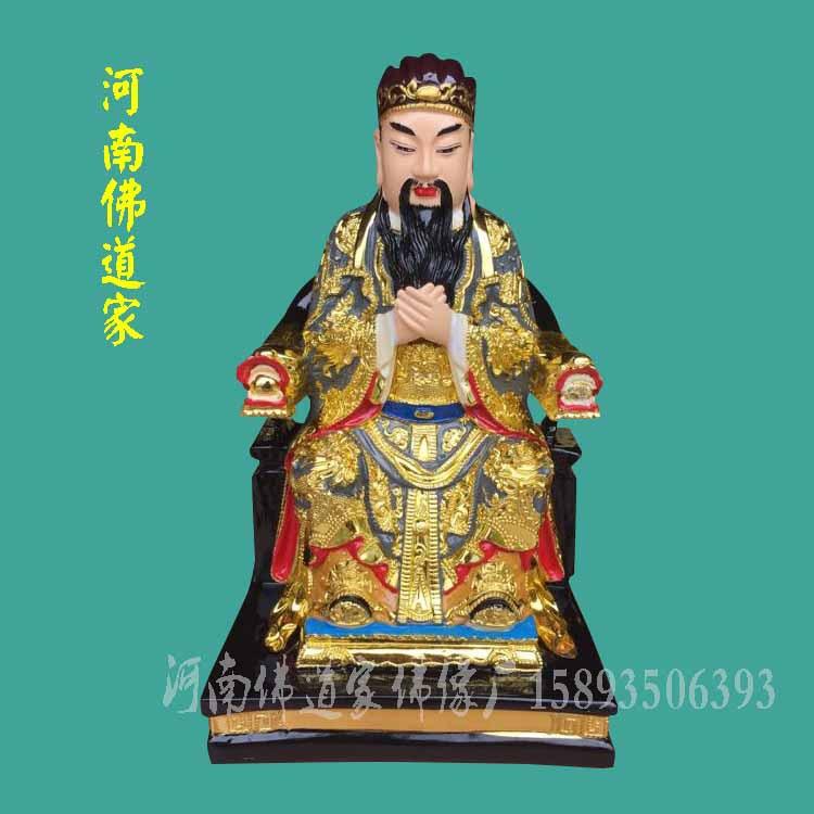 十殿阎王都是谁 厂家定制十殿阎王佛像 河南十殿阎王神像佛像价格示例图1