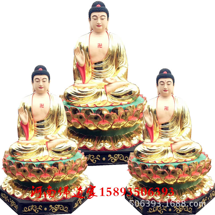 河南佛道家佛像厂供应佛教神像 三宝佛像 十八罗汉佛像制作厂家示例图1
