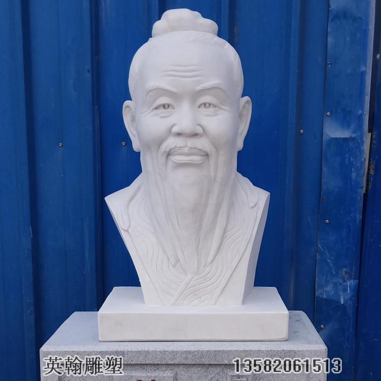石雕孔子伟人像 半身像雕塑摆件 校园文化人物石雕 定制