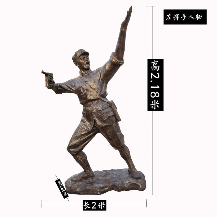 党建人物铸铜雕塑 景观人物雕塑 圣喜玛