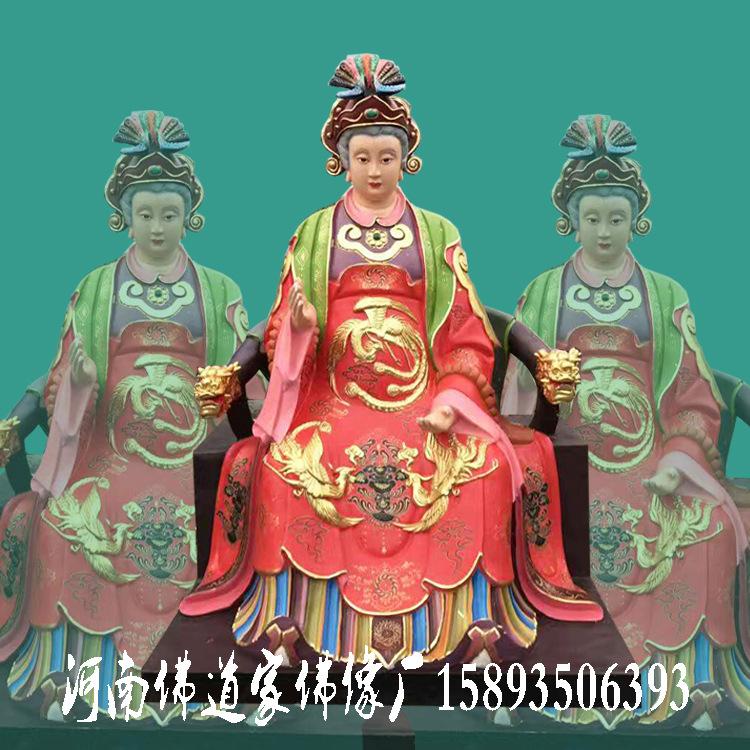 极彩玉皇大帝神像 王母玉帝佛像批发 七仙女董永人物雕塑厂家示例图10