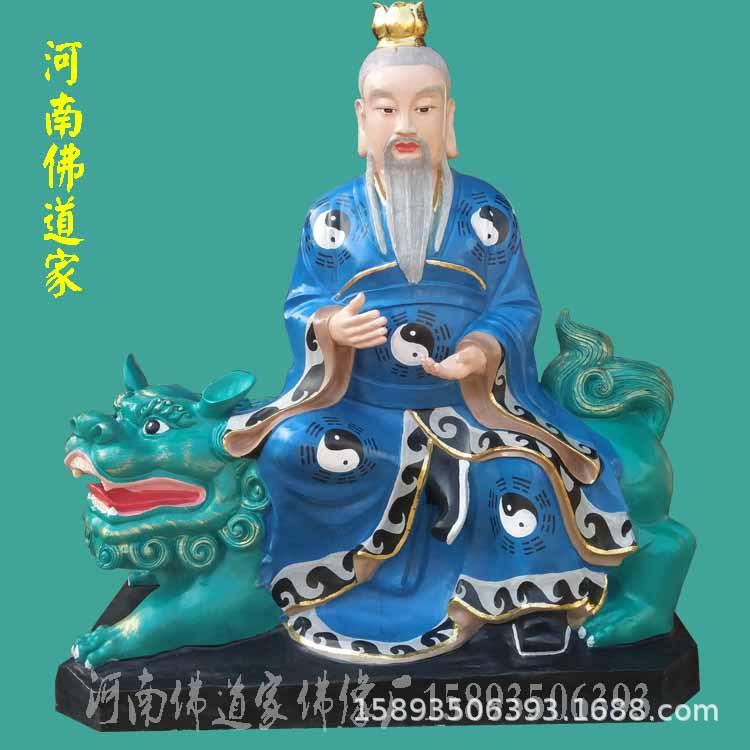 儒释道三尊神像 释迦摩尼佛佛像定做 儒教圣教主彩绘神像 佛道家示例图13