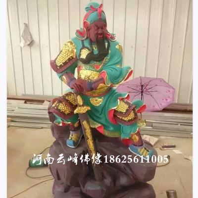 河南供应 树脂关公 关老爷神像 关圣帝君 珈蓝菩萨佛像 武财神关公神像1.5米 寺庙佛像