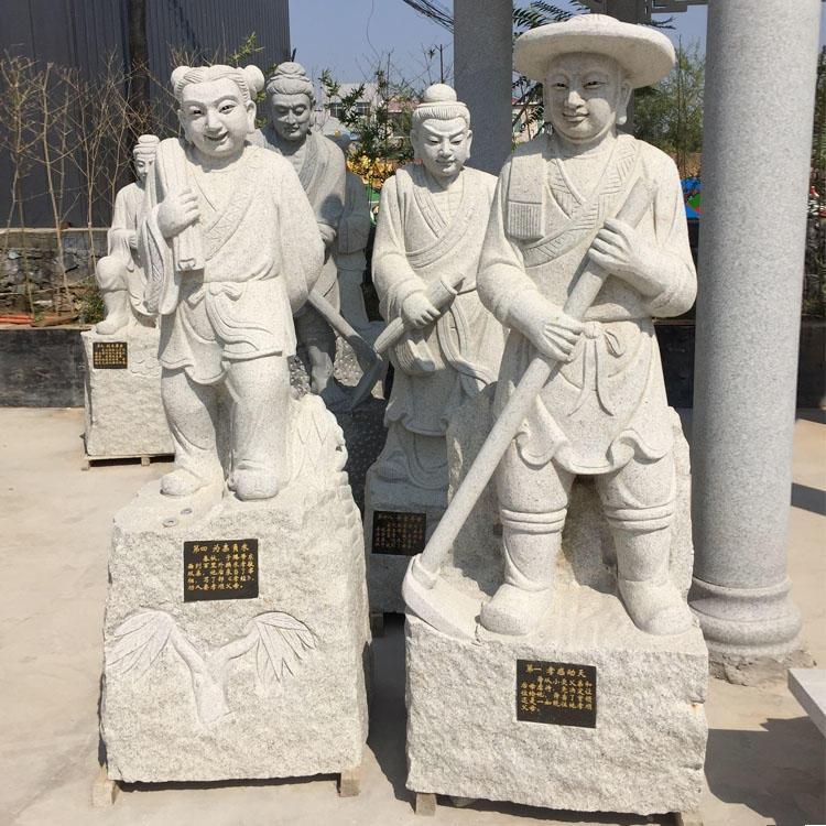 二十四孝芝麻白石雕人物 石雕定制 大型园林广场古代人物摆件