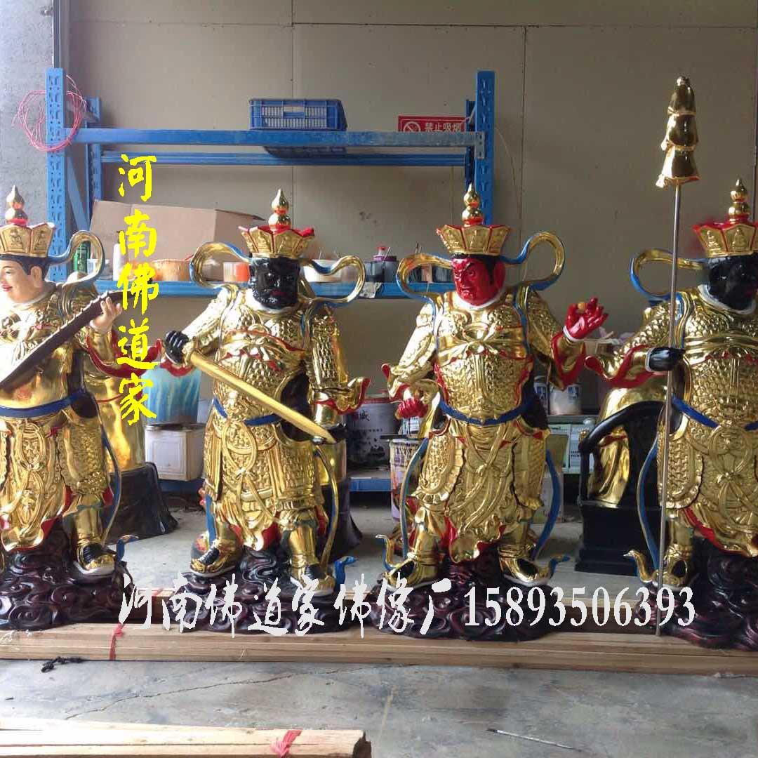 护法天神佛像 玻璃钢佛像 厂家销售 树脂佛像批发 四大金钢雕塑示例图7