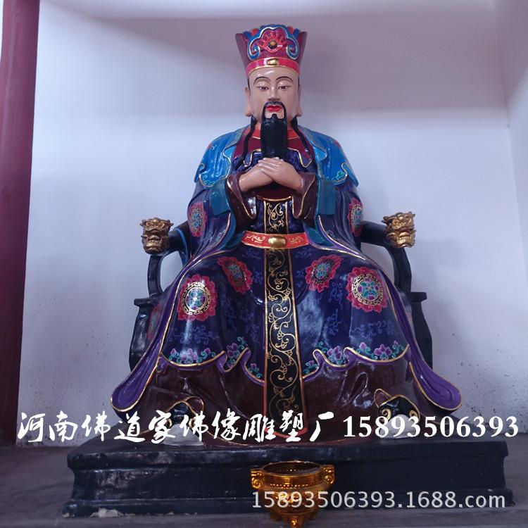 河南佛像雕塑厂供应中天紫微北极大帝2.2米 玻璃钢紫微大帝神像示例图2