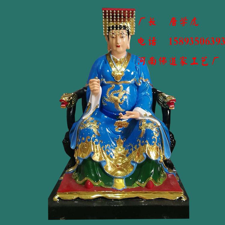 河南佛道家 皇级老母、无极老母、太极老母娘娘神像定做示例图27