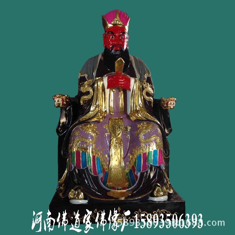道教神像订制 东岳大帝佛像 泰山大帝神像 三官大帝 河南佛像厂家示例图5