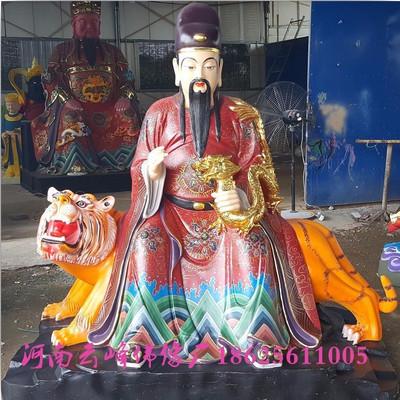 河南云峰佛像订做 骑虎药王孙思貌 药师佛 药王菩萨树脂彩绘神像佛像