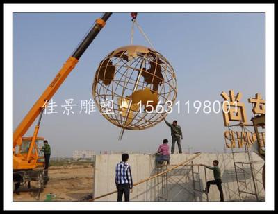 河南郑州地球仪雕塑广场不锈钢雕塑厂家