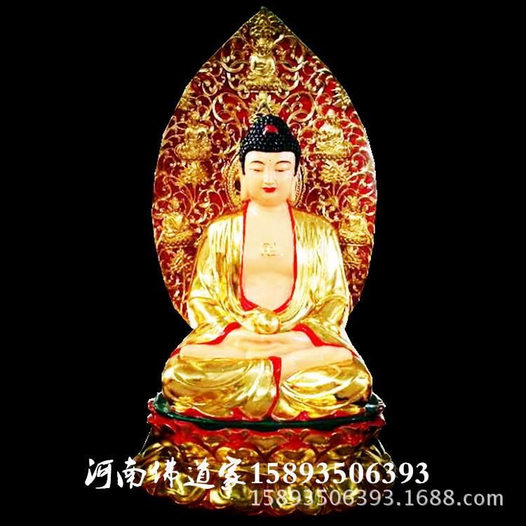三宝佛祖像2.3米 释迦牟尼佛 琉璃药师佛 阿弥陀佛像 河南批发示例图3