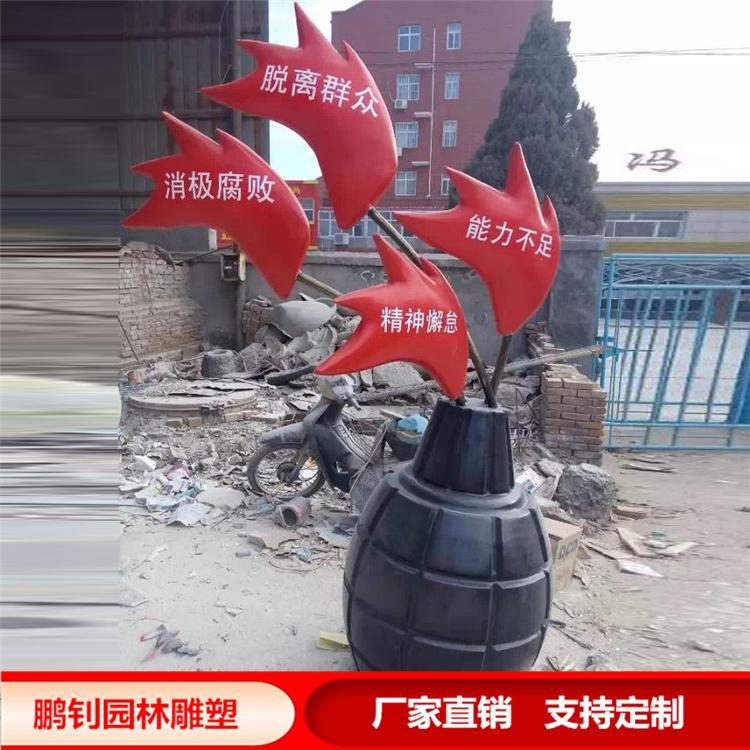 玻璃钢法制宣传雕塑广场玻璃钢雕塑定制,鹏钊